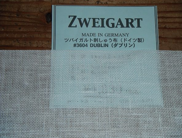 ハーダンガー刺繍の布