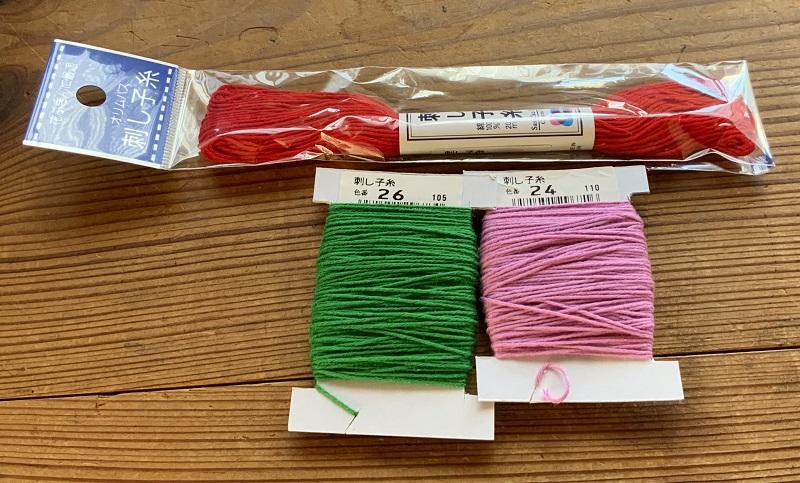 刺し子の糸の整理